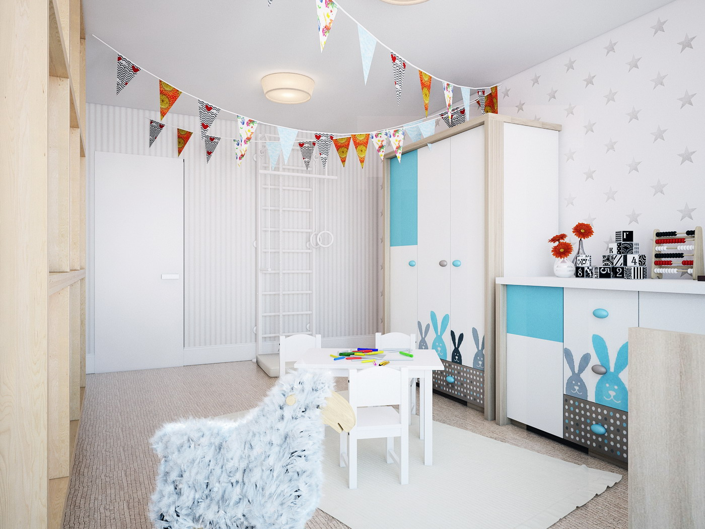 Childstarroom 2